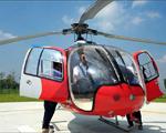 AC311A型直升机。