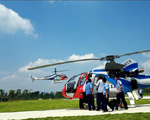 AC311型直升机。