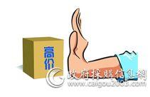 天津采购中心这样完成重大项目采购