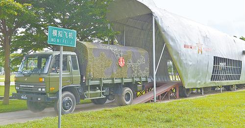 陆军司训 得学10余种陆海军模拟运输装备驾驶