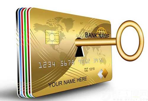 银行密码都能轻松买到 怎么破? 建章立制!