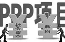 湖北公开征集PPP咨询服务机构
