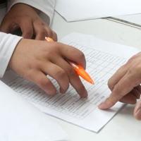 政府采购信息公开手册
