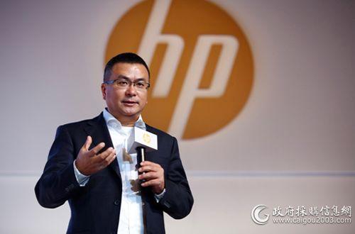 惠普公司打印机与耗材产品事业部中国区总经理