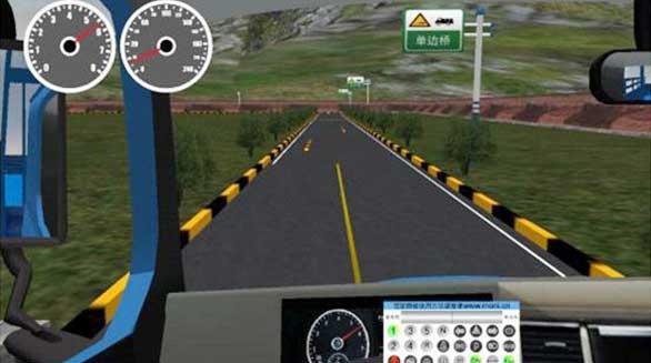 新加坡招标采购新一代驾驶训练系统