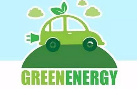 上海崇明鼓励购买新能源汽车办法出炉 可叠加享受补贴