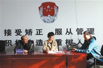 湖南涟源市司法局推进政府购买社区矫正服务