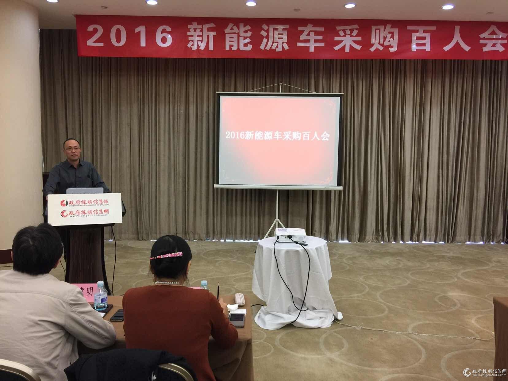南京市财政局政府采购管理处处长张益民