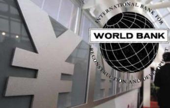 国际金融组织和外国政府贷款赠款管理办法