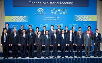 戴柏华出席第23届亚太经合组织财长会