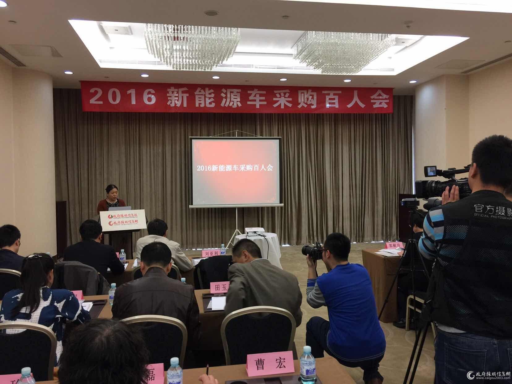 政府采购信息网总裁、政府采购信息报社社长刘亚利