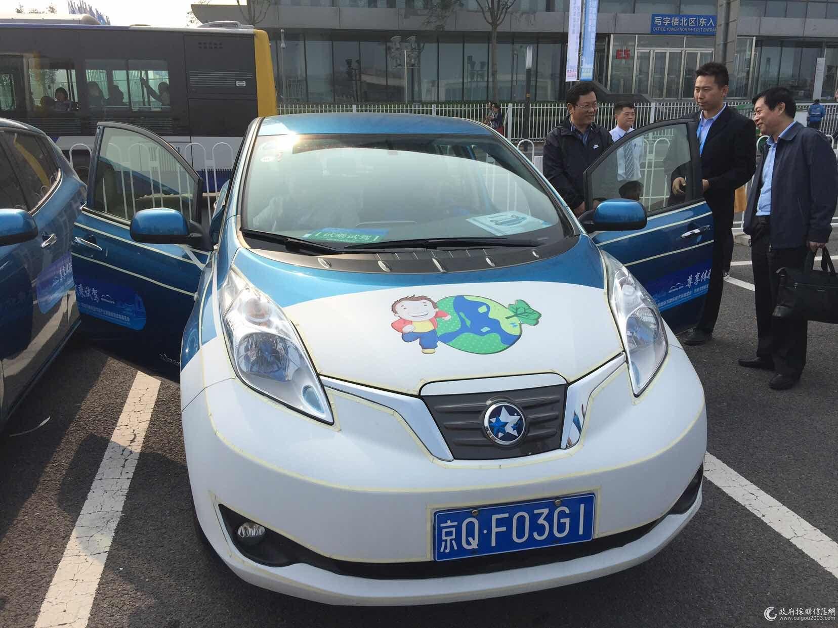 与会代表试乘试驾新能源车型