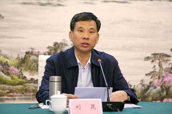 刘昆:以五大发展理念为统领全面推进财政国库工作