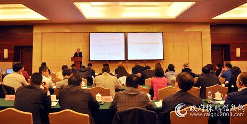 中欧<a href=http://guoji.caigou2003.com/jujiaoCPA/ target=_blank class=infotextkey>GPA</a>研讨会会场.jpg