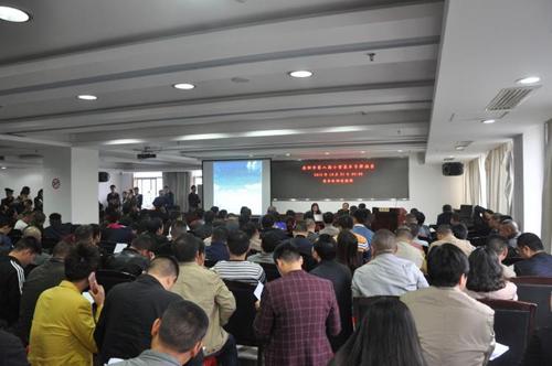 岳阳市公共资源交易平台整合又有新进展