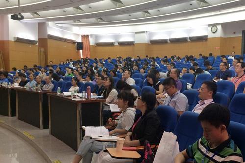 教育部2016年政府采购培训班在广州举办