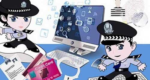 电信网络诈骗资金流向复杂 如何解决破案取证难