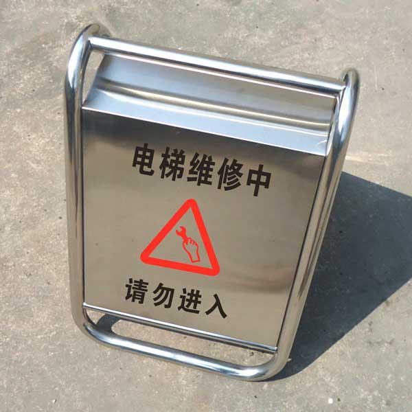 乌鲁木齐:启用电梯维修电子标识牌
