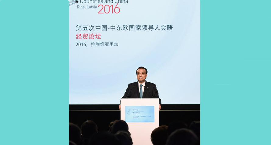 李克强在第六届中国-中东欧国家经贸论坛上的主旨演讲