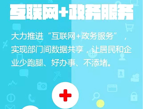 香港黄页视频