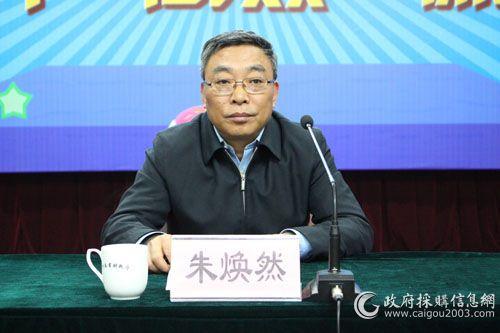 河南省财政厅党组书记、厅长朱焕然
