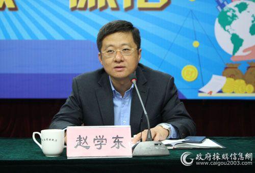河南省财政厅党组成员、副厅长赵学东