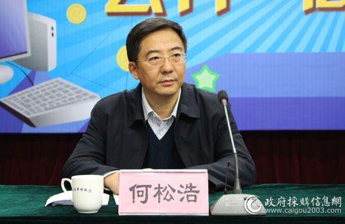 河南省商务厅党组成员、副厅长何松浩