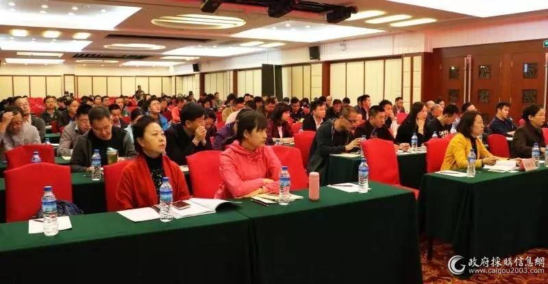 31期全国政府采购法规与实务研修班视频回顾