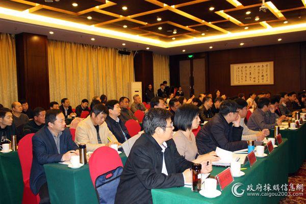 河南省政府采购管理工作会议现场