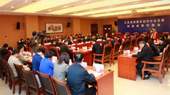 江苏举行高校服务经济社会发展科技成果对接会