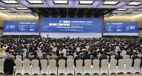 11月16日,第三届世界互联网大会在浙江乌镇开幕。