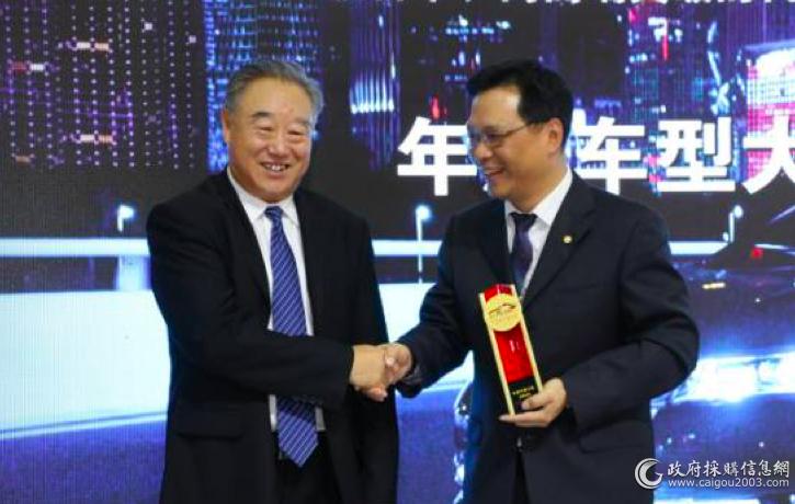 王瑞祥会长向东风乘用车公司副总经理李炜颁奖