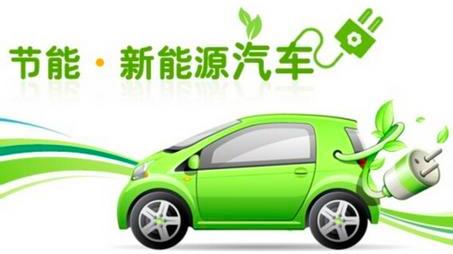 纯电动汽车是否更环保?