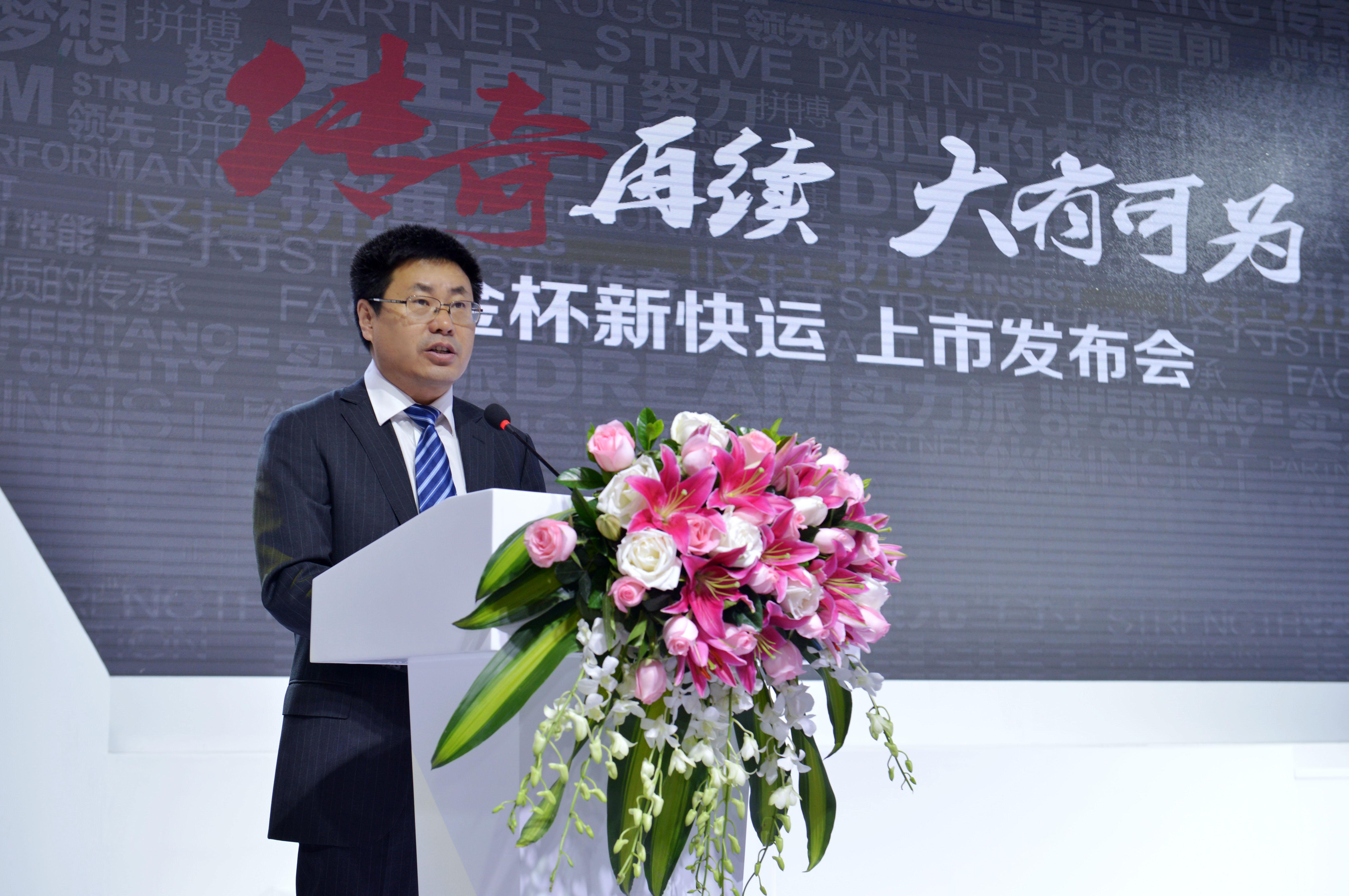 华晨汽车集团常务副总裁 刘同富.jpg
