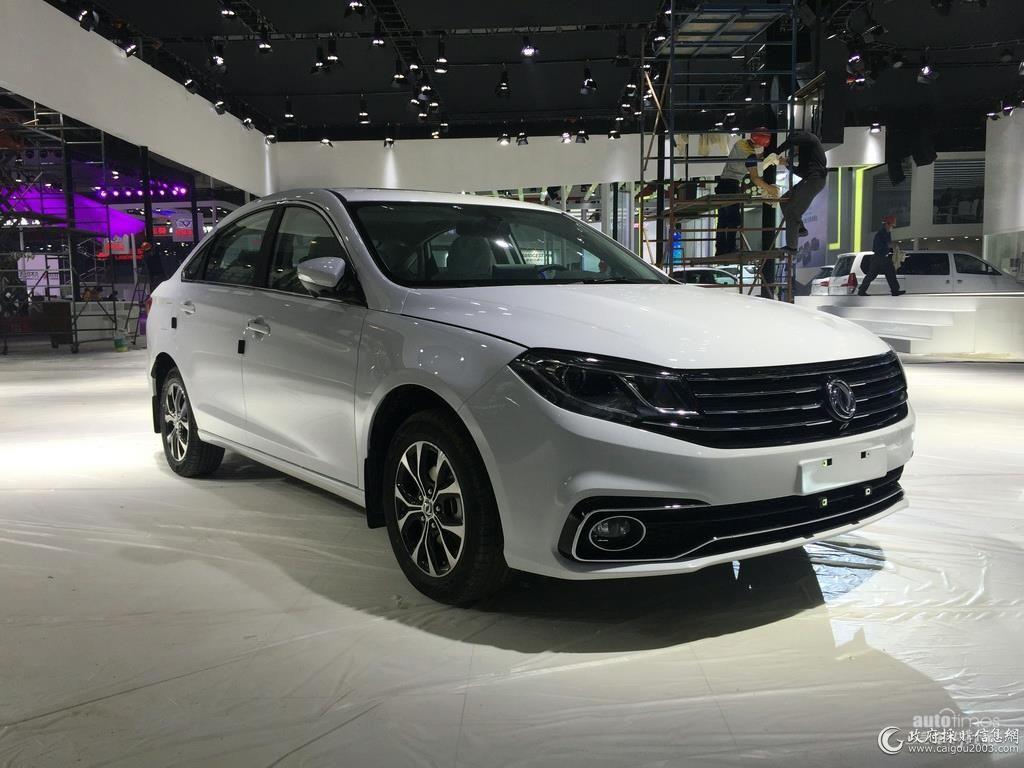 """""""新生代悦享中级车""""全新景逸S50"""