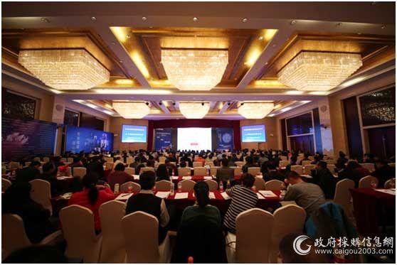 中国建筑业改革与发展高峰论坛现场