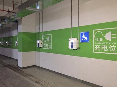 平潭今年将建465个充电桩满足新能源车充电需求