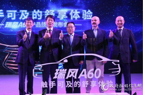 江淮汽车管理团队