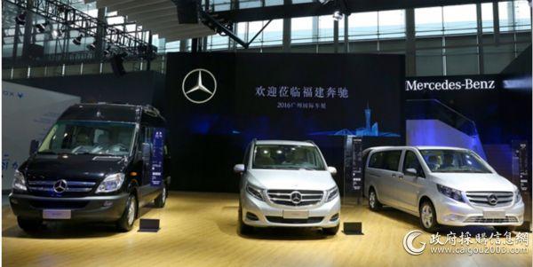 福建奔驰全明星阵容参展2016广州车展