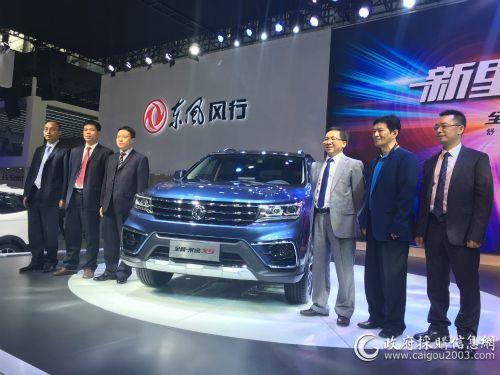 全新景逸X5广州车展公布预售价