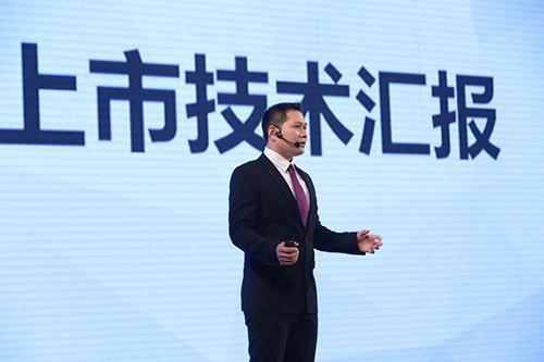 江淮技术中心瑞风A60产品总监曹斌介绍瑞风A60技术优势 副本.jpg