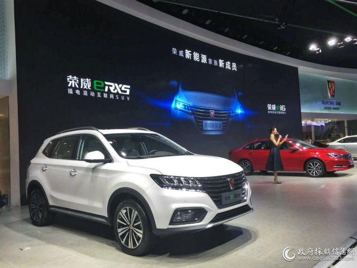 首款互联网新能源SUV荣威eRX5广州车展上市