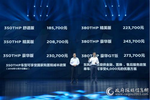 东风标致4008售价