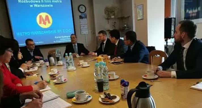 中咨公司率团成功考察欧洲三国PPP项目