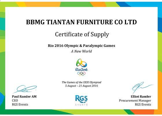 里约奥运会供应商证书