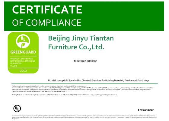 美国GREENGUARD-绿色卫士认证证书