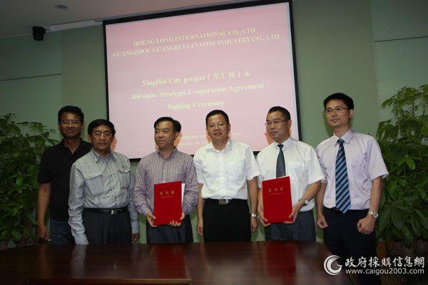 广日电梯与柬埔寨签订400台电梯设备采购战略合作