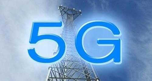 中国企业5G研发劲头足 频谱战略规划待落实