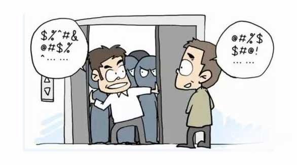 进出电梯要迅速 切勿用身体挡住电梯门