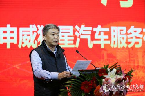 申威狮星<a href=http://qiche.caigou2003.com/ target=_blank class=infotextkey>汽车</a>服务有限公司总经理冯明